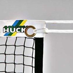 Hammer 3 in 1 Netze-Set - Mobiles Badminton Netz 7